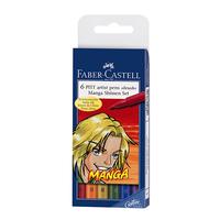 Faber Castell - PITT Artist Pen Brush Manga Shonen