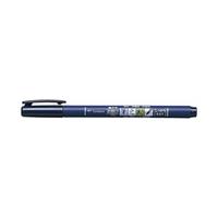 Tombow - Kalligraphie Stift Fudenosuke Brush Pen hart