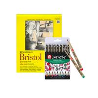 Strathmore - Bristol Brush Set
